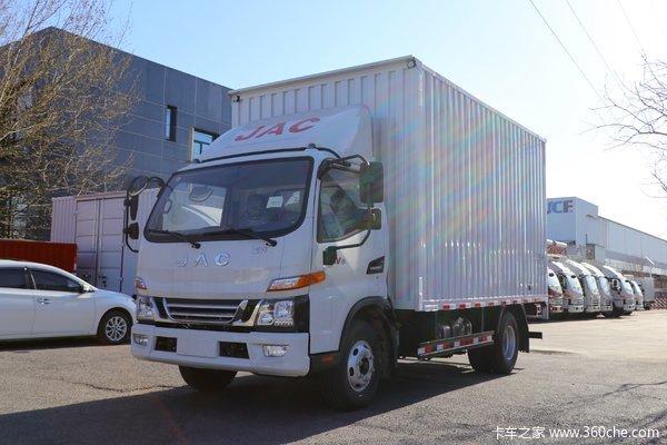 江淮 骏铃V6 150马力 4.15米单排厢式轻卡(国六)