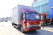 江淮 帅铃Q6 131马力 4.12米单排厢式轻卡(国六)(HFC5043XXYP71K5C7S)