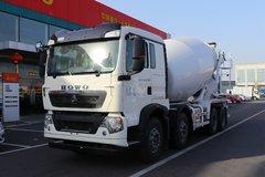 中国重汽 HOWO T5G 340马力 8X4 7.7方混凝土搅拌运输车(唐鸿重工牌)(XT5319GJBT5F)