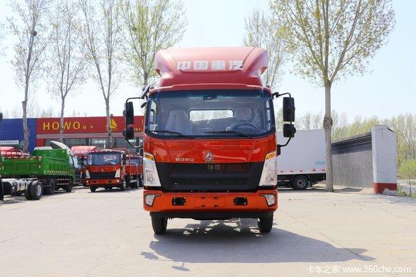 统帅载货车重庆市火热促销中 让利高达1.89万