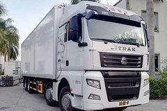 中国重汽 汕德卡SITRAK G7 440马力 8X4 9.4米冷藏车(ZZ5316XLCV466HE1)