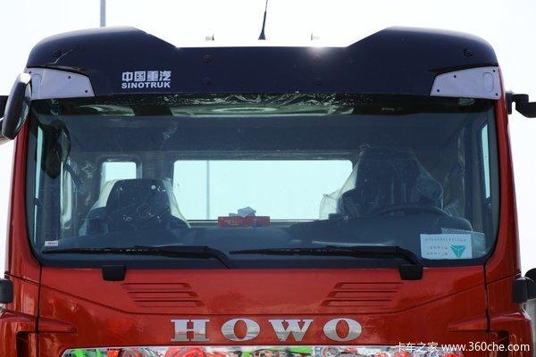 优惠5万赤峰市HOWOTX7牵引车促销中