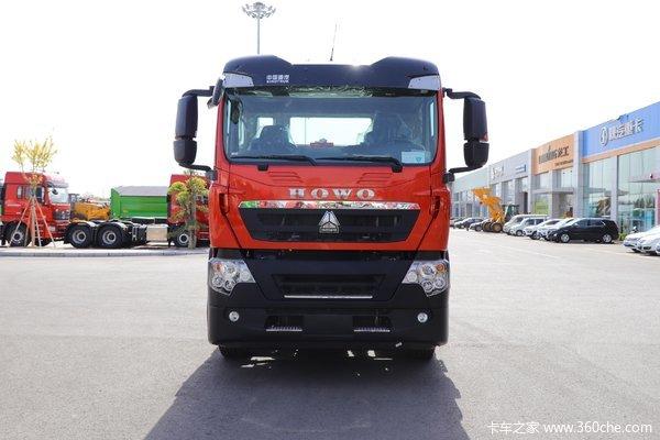 中国重汽 HOWO TX重卡 480马力 6X4 牵引车(鼓式)