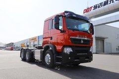 中国重汽 HOWO TX7重卡 440马力 6X4 牵引车(国六)(ZZ4257V324GF1)
