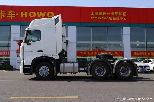 回馈客户赤峰HOWOT7H牵引仅售39.50万