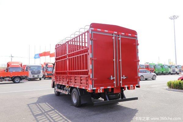 回馈客户骏铃V6载货车仅售12.28万元起