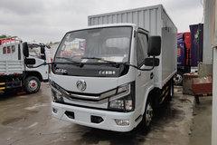东风 多利卡D5 88马力 3.8米单排厢式轻卡(气�x)(EQ5041XXY3BDDAC) 卡车图片