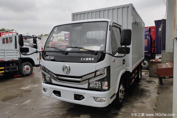 东风 多利卡D5 2018款 88马力 3.8米单排厢式售货车(气刹)(经济型)