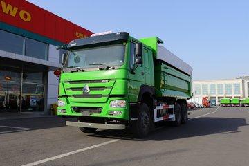 中国重汽 HOWO重卡 400马力 6X4 5.6米自卸车(国六)(ZZ3257V3847F1)