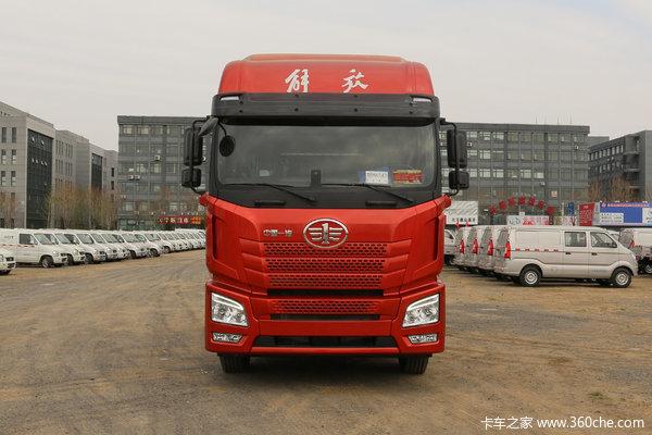 优惠0.5万解放JH6牵引车型火爆促销中