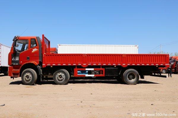 降价促销一汽解放J6L载货车仅售24.5万