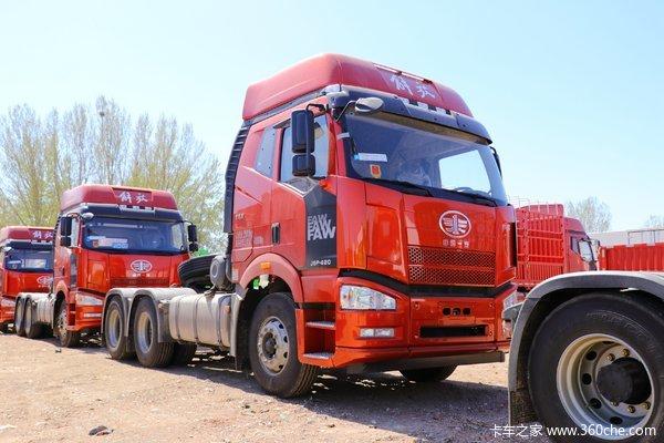 一汽解放 新J6P重卡 460马力 6X4牵引车(457后桥)(CA4250P66K24T1A1E5)