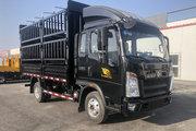 中国重汽HOWO 悍将 190马力 5.2米排半仓栅式轻卡(国六)(10挡)(ZZ5107CCYH4215F1)