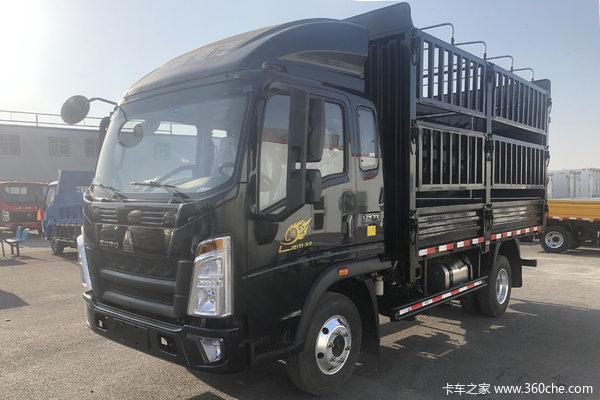 中国重汽HOWO 悍将 160马力 4.15米单排仓栅轻卡(ZZ5047CCYG3315F144)