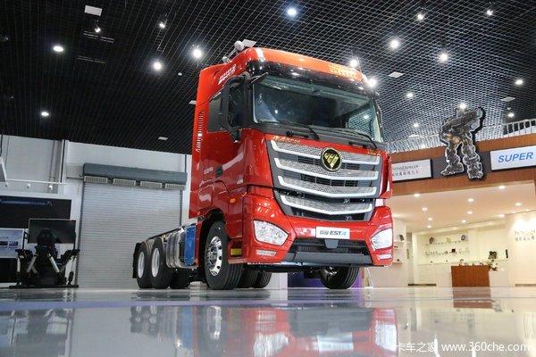 欧曼EST-A牵引车正在促销 让利1.5万