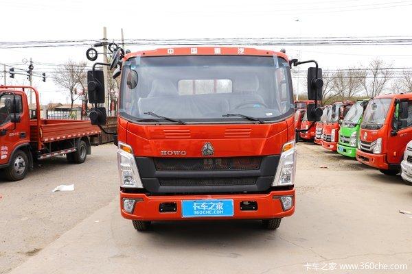 降价促销重汽豪沃王载货车仅售11.68万