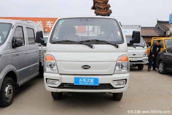 凯马轿卡锐航X1微卡最长货箱直降7000元,再送2000元礼包。