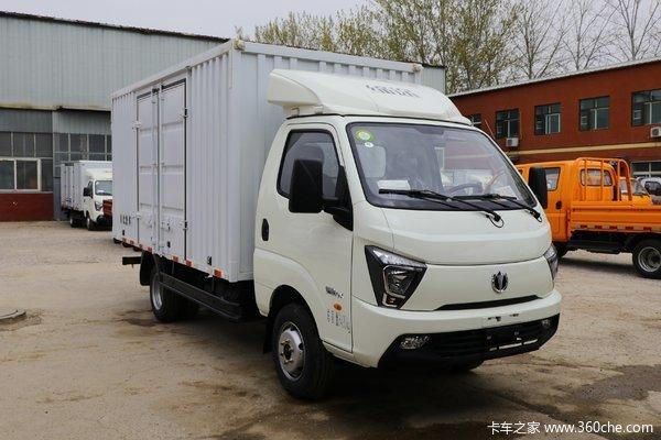 缔途GX载货车北京市火热促销中 让利高达1万