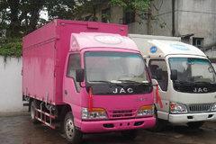 江淮好运 90马力 3308轴距单排厢式轻卡(舞台车) 卡车图片