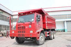 中国重汽 HOWO 370马力 6X4 宽体矿用自卸车 卡车图片