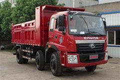福田瑞沃 5系中卡 190马力 6X2 6.2米自卸车(BJ3172V5PDB-F1) 卡车图片