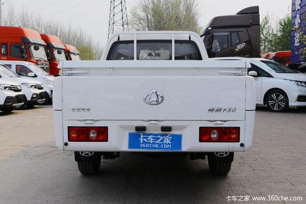 优惠0.1万重庆长安神骐F30皮卡促销中
