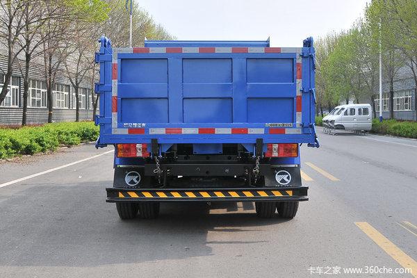 优惠0.1万GK8福运来自卸车促销中