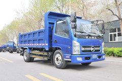 凯马 GK8福运来 130马力 3.95米自卸车(KMC3042GC320DP5)
