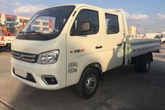 福田 祥菱M2 1.5L 112马力 汽油 3.1米双排栏板微卡(BJ1030V4AV6-EB)