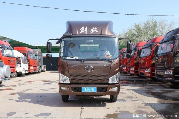【泉州启新】J6F载货车9.3万等你来开 限量促销