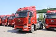 一汽解放 新J6P重卡 领航版2.0 560马力 6X4牵引车(国六)(CA4250P66K25T1E6)