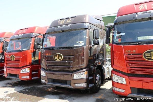 一汽解放 新J6P重卡 领航版2.0 北方款 460马力 6X4牵引车(国六)(CA4250P66K25T1E6)