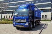 福田 瑞沃ES5 220马力 6X2 6.8米排半仓栅式载货车(国六)(BJ5244CCYNPFB-01)