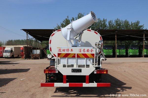 解放J6L洒水车/喷洒车限时促销中 优惠0.5万
