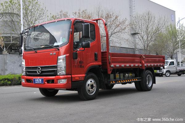 凯捷M载货车北京市火热促销中 让利高达0.5万