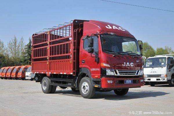 降价促销江淮骏铃V8载货车仅售12.60万