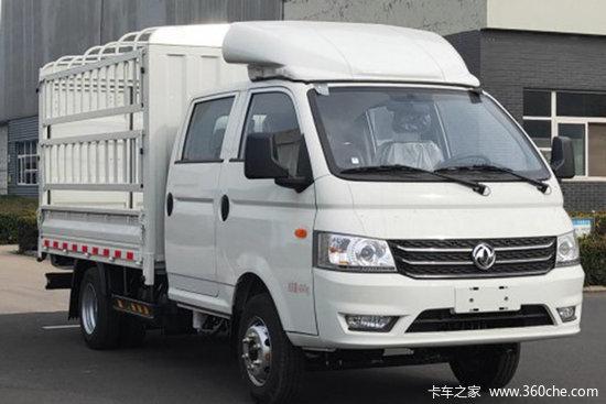 东风 小霸王W17 122马力 3米双排仓栅式小卡(国六)(EQ5040CCYD6CDBAC)