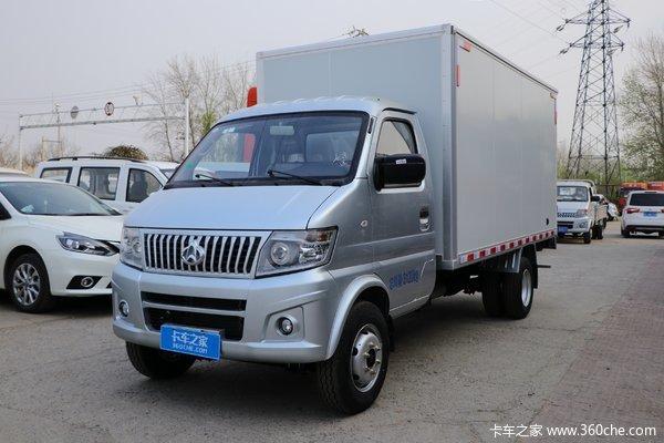 长安凯程 神骐T20 2020款 标准版 1.5L 116马力 汽油 3.685米单排厢式微卡(国六)