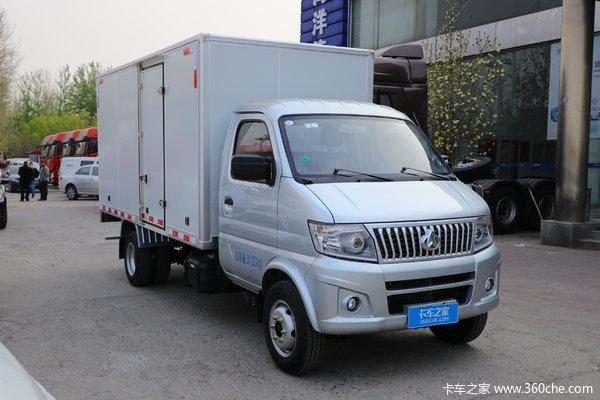 购神骐T20载货车 享高达0.2万优惠