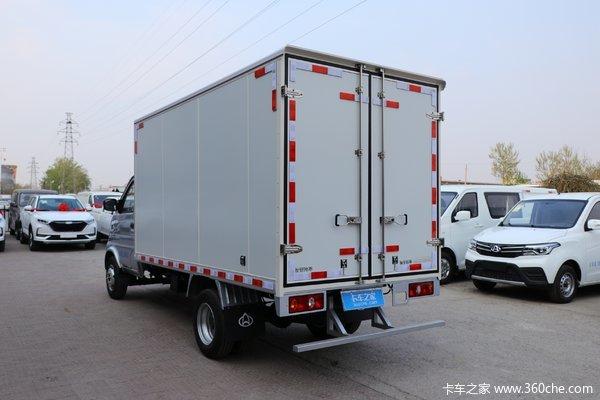 优惠0.4万神骐T20厢式载货车促销中