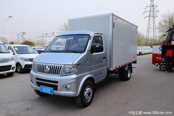 长安凯程 神骐T20 2020款 标准版 1.5L 116马力 汽油 3.35米单排厢式微卡(国六)