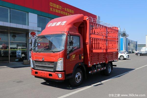 中国重汽HOWO 王系 160马力 4.15米单排仓栅轻卡(国六)