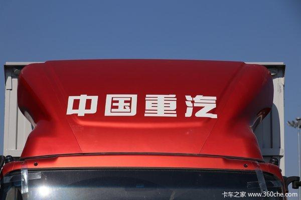 中国重汽HOWO 王系 110马力 3.85米排半栏板轻卡(ZZ1047C3314E145-2)