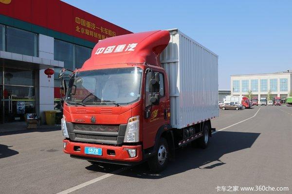 中国重汽HOWO 王系 160马力 4.15米单排厢式轻卡(国六)