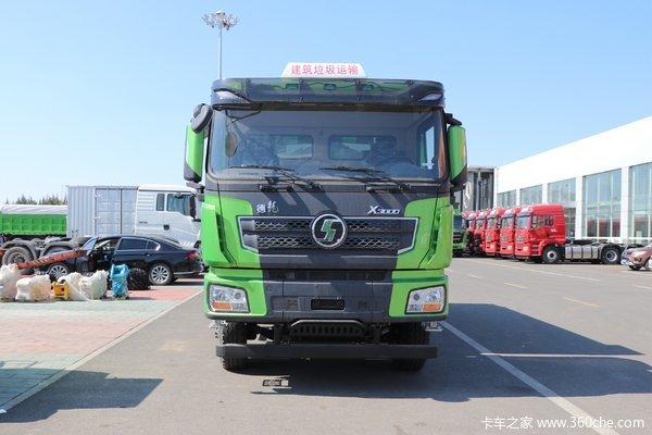 回馈客户德龙X3000自卸车仅售49.70万