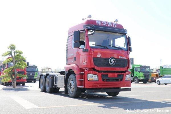 优惠0.3万 北京市德龙新M3000牵引车火热促销中