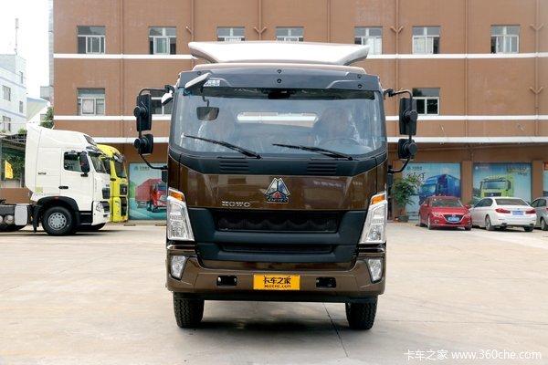 降价促销重汽豪沃G5X载货车仅售14.49万