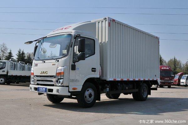 江淮 帅铃Q3 130马力 4.13米单排厢式轻卡(国六)