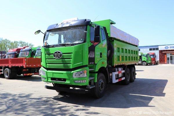降价促销解放J6P自卸车仅售39.30万