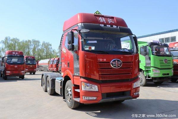 降价促销解放J6P牵引车仅售35.99万